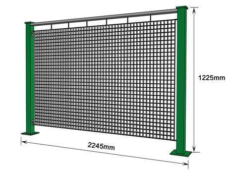 34 mm square steel grating fence.
